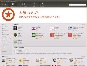 ubuntsu_arduino_install01
