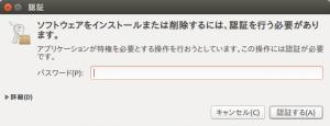 ubuntsu_arduino_install03