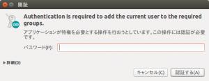 ubuntsu_arduino_install08