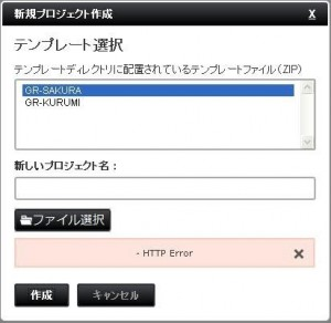 webcmpiler